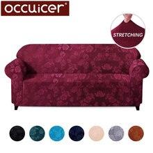 Бархатные эластичные чехлы для диванов Защитные Чехлы с тиснением