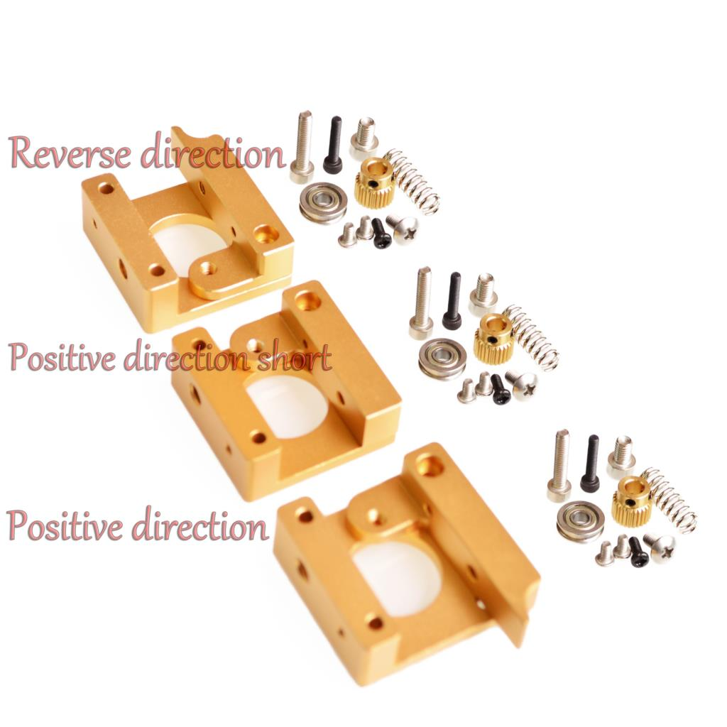 3D printer accessories MK8 extruder aluminum block DIY kit Makerbot dedicated single nozzle extrusion head aluminum block