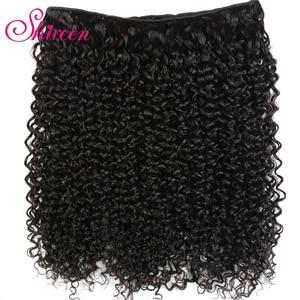 Image 5 - Shireen Saç Demetleri Brezilyalı Remy İnsan Saç 4 Paket Fiyatları Afro Kinky Kıvırcık Saç Doğal Renk Kıvırcık örgü saç ekleme