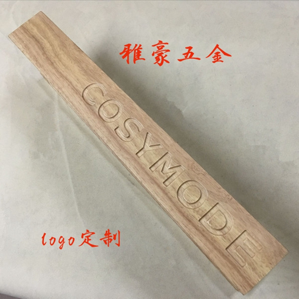 The glass door handle Chinese wood carving wood door handle door handle made of LOGO HotelThe glass door handle Chinese wood carving wood door handle door handle made of LOGO Hotel