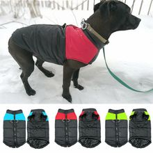 Модные ПЭТ зимняя одежда для собак теплые Куртка из искусственной кожи PU для маленький средний большой собаки Зимняя одежда теплые пальто куртка Чихуахуа S-5XL
