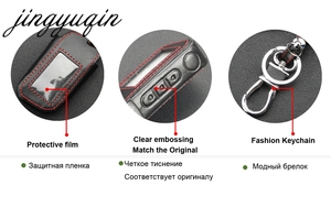 Image 2 - jingyuqin New A93 Leather Case For Starline A93 A63 Car alarm Remote Controller LCD Keychain Cover
