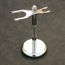 Мужской держатель для бритвы, нержавеющая подставка для бритья, безопасная бритва, держатель для бритвы 15,2 см, длинный размер, бритва и щетка не входят в комплект