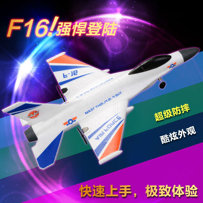Hot Sell super cool rc fighter F-16 50mm EDF ARF 2.4G 4ch EPO RC plane VS F939 for fameries friend as gift by EMS ship