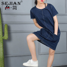 SEJIAN 2017 Women's Cotton Denim Skirt Spliced Pocket Trim Sleeves Edge Tassel Straight Skirt Blue Casual Mid-Calf Skirts 52313