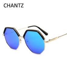 Мода круглый Для женщин поляризованных солнцезащитных очков полигональные Солнцезащитные очки женские очки для вождения из металла UV400 gafas-де-сол Mujer 3743