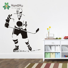 Vinyl Wall Decal Sport Sticker Ice Hockey Player Removable For Living Room Kids Boys Bedroom Decor NY-5