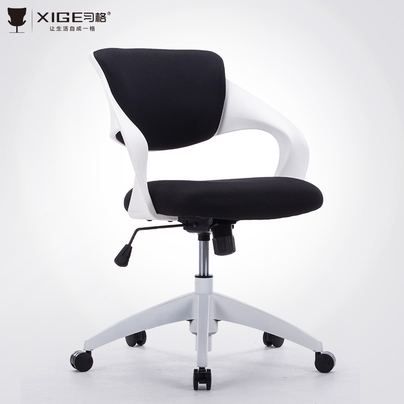 oficina silla de la computadora de escritorio estudiante estudio ergonmico giratorio de elevacin de reunin de