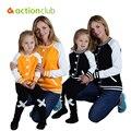 Actionclub Família Combinando Roupas Primavera Outerwear Mãe e Filha Roupas de Bebê Meninas Crianças Jaquetas Casacos de Roupas de Retalhos