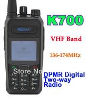 Kirisun K700 VHF 136 174MHz DPMR Digital Portable Two way Radio