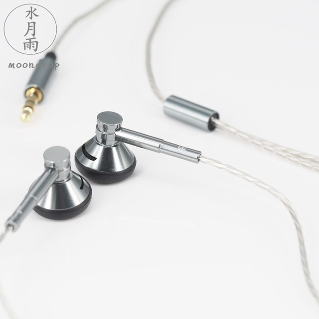 MoonDrop Nameless HIFI DJ Bass Earphone Metal Industrial Design 13.5mm Dynamic Driver Earbud free shipping 2