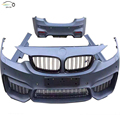 F32 PP M4 Style Body Kit for BMW F32 2D 420i 428i 435i 418d 420d 425d 430d 435d 2014 2015 Auto Racing Car Styling Bumper Bodykit