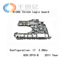 "A1286 Logic board for MacBook Pro Retina mother board 15"" I7 2.2 GHz 2011 year (Selling with the existing order only)"