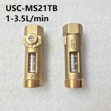 """G1/""""* G3/4"""" Механический расходомер прямого чтения балансировочный клапан 1-3.5л/мин USC-MS21TB для солнечных смарт-контроллеров"""