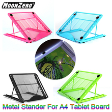 New Color Metal Stander for A4 Led Light Pad Box Tablet Board Diamond Painting Particular Design Multi-angle Adjustment