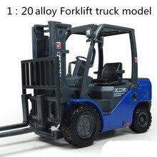 1: 20 Сплав слайд игрушки модели строительных транспортных средств, вилочный погрузчик модель, детские развивающие игрушки