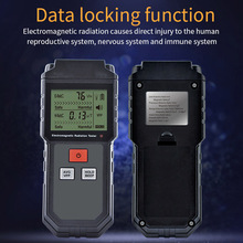 Handheld Electromagnetic Radiation Tester EMF Meter Electric Magnetic Field Detector HYD88 цена