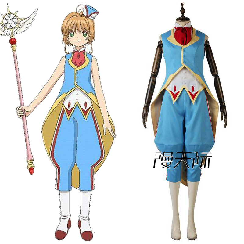 Anime! Cardcaptor Sakura Kinomoto Sakura Transparent Card Episodes 11 Combat Gear Lovely Uniform Cosplay Costume Free Shipping image