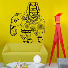 ZOOYOO Indian Mandala Pattern Elephant Wall Sticker Living Room Vinyl Self Adhesive Religious Believer Home Decor zooyoo believer home decor wall stickers indian mandala pattern vinyl art wall decals murals bedroom