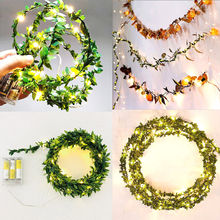 Waterproof 10M 100 LEDs leaf garland battery operate Copper LED fairy string lights for christmas wedding decoration party