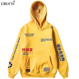 Image 5 - Pull molletonné thé citron imprimé, 100% coton, Streetwear à capuche, sweat à capuche pour homme coton, Hip Hop, Harajuku, hauts, décontracté
