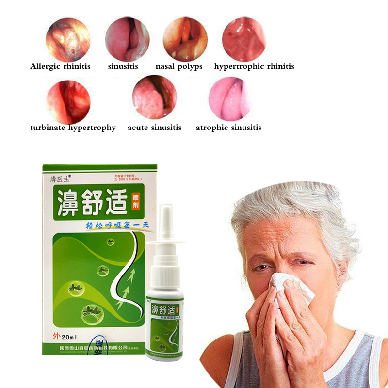 Nasal Sprays Chronic Rhinitis Sinusitis Spray Chinese Traditional Herb Medical Rhinitis Treatment Nose Care  Medicines
