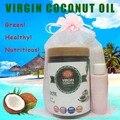 750 ml 26 oz Envío gratuito de la categoría alimenticia virgen aceite de coco puro extracto de prensado en frío de aceite de cocina comestible/base de aceite portador de piel