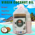 750ml 26oz Free shipping food grade virgin coconut oil pure extract cold press cooking oil edible/  base carrier oil for skin