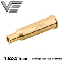 Векторная оптика 7,62x54 мм Картридж красный лазерный Диаметр прицела тактическая точность Лазерный Boresighter AG3 батарея для винтовки воздушные аксессуары