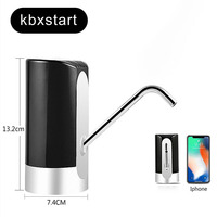 Wireless Electric Water Dispenser Mini Water Pump Cold Drinking Automatic Water Pump For Bottle USB Charging