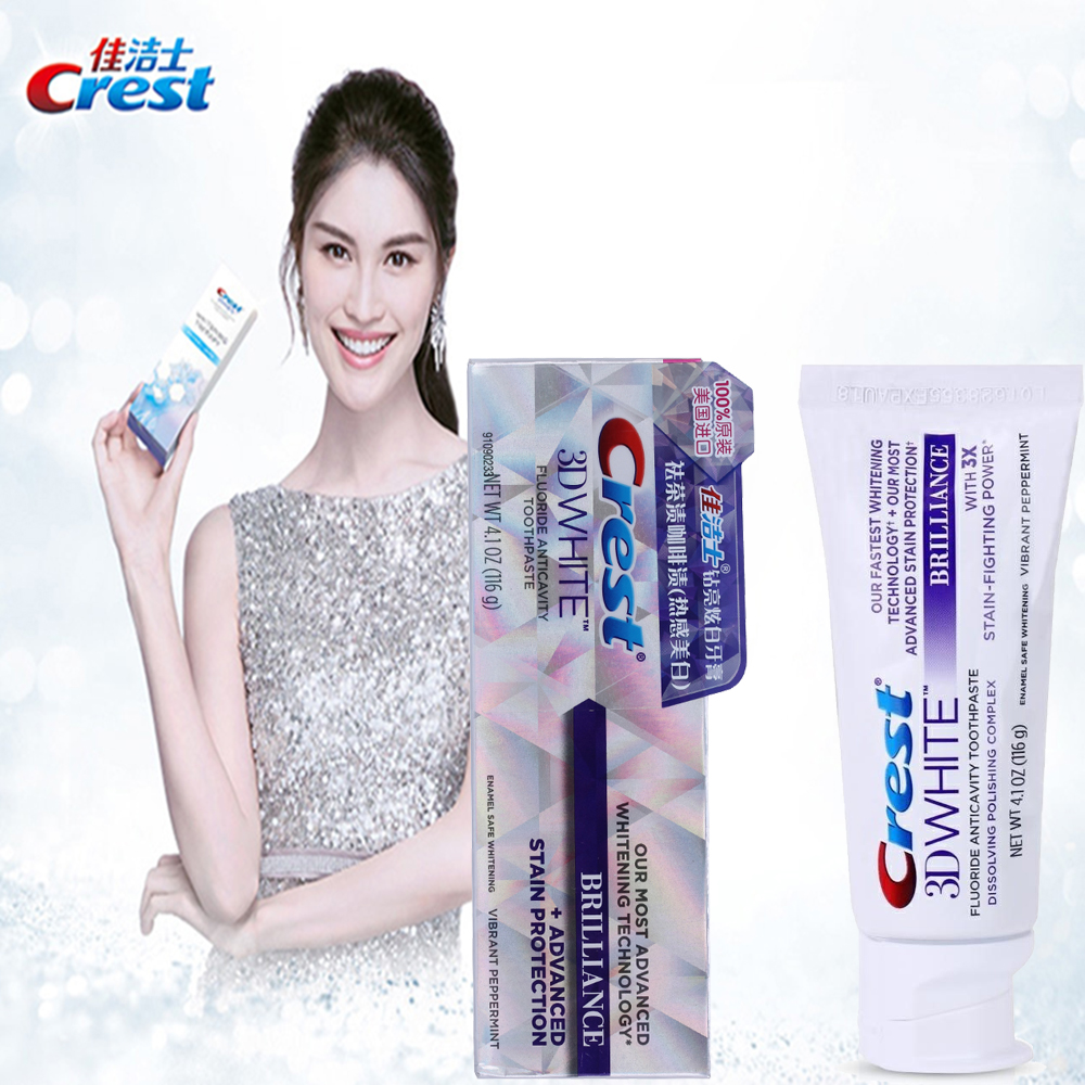 Crest 3D White Brilliance Toothpaste Advanced Teeth Whitening Anticavity Natural Tooth Paste Fresh Breath Toothpaste 116g