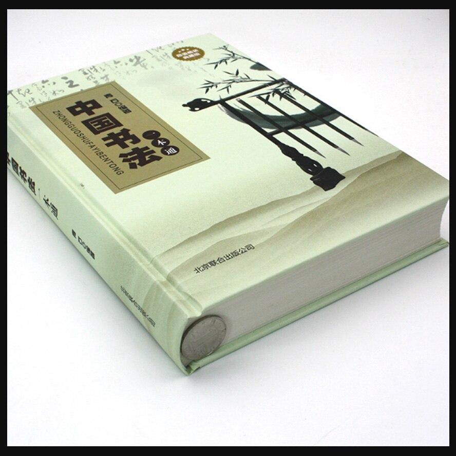 Callilgraphy Caderno escrita caráter livro Enciclopédia de