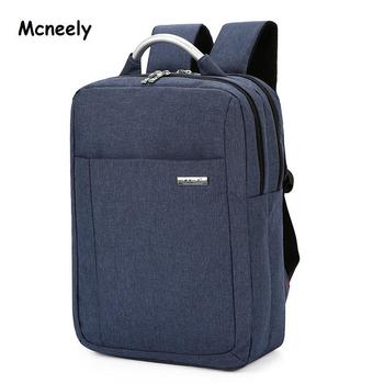 сетчатые мешки для продажи | Лидер продаж, модный рюкзак для студентов, унисекс, рюкзак для ноутбука, рюкзак для компьютера, повседневный стиль, сумки, большая мужская де...