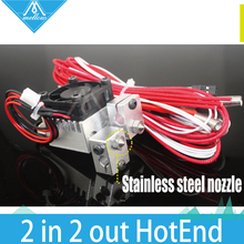 All-metal/Teflon Chimera Hotend Full kit- Multi-extrusion 3D printer V6 Dual Head Extruder 0.25–0.8mm Nozzles,1.75mm