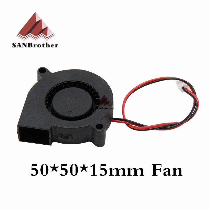 Mmyu Mini Fan USB Charging Fan Seven Inch Striped Desktop Mini Fan Large Wind Portable Fan White