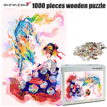 MOMEMO Kylin and Girl Puzzle 1000 Pieces Wooden Jigsaw Puzzle Adult Hand Painted Color Puzzle Entertainment Assembling Toys Gift momemo the cat and night sky pattern puzzle 1000 pieces wooden adult entertainment puzzle 1000 pieces puzzle assembling game