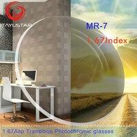 1.67 Velocità di Transizione lndex MR7 Miopia Occhiali Da Sole Fotocromatiche Lenti Ottiche photo lens brown 75mm doganale occhiali da vista