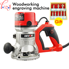Electrical woodworking engraving machine 1316-1 DIY sculpture trimming machine bakelite milling machine 220V