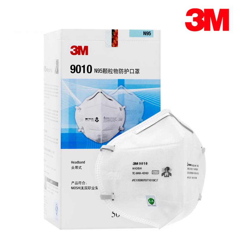 3M 9010 N95 original Masks Anti Dust and Flu H1N1 Protective Mask Certified NIOSH Mask Efficient Anti-static Filter 50pcs/box
