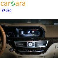 2G Оперативная память 32G Встроенная память навигации мультимедийный плеер для Mercedes s класса W221 S280 S320 S350 S400 S5 в тире видео