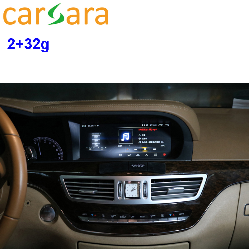 2G RAM 32G ROM Navigation multimedia player for Mercedes S Class W221 S280 S320 S350 S400 S5 In Dash Video android 6 0 car dvd player for mercedes benz s class w220 s280 s320 s350 s400 s430 s500 w215 car audio stereo multimedia gps