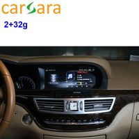 2G RAM 32G ROM Navigation multimedia player for Mercedes S Class W221 S280 S320 S350 S400 S5 In Dash Video
