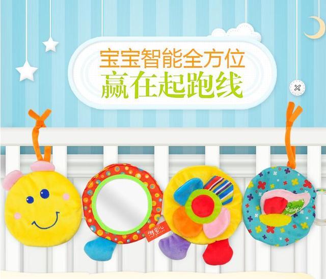 Candice guo multi-função de desenvolvimento do bebê de brinquedo de pelúcia lagarta dos desenhos animados coloridos chocalho cama pendurar círculo história bestime presente 1 pc
