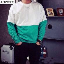 Patchwork Hoodies Male 2017 Spring Crewneck Sweatshirt Hedging Japanese Baseball Uniform Sweatshrt Cool Pullover Hoodies