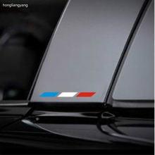 ПВХ водонепроницаемые наклейки для французского автомобиля 6*05