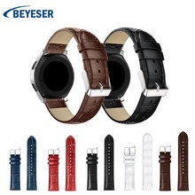 22mm for Samsung Gear S3 Frontier Classic Watch leather Replacement Bracelet WatchBand Strap for Samsung Glaxy Watch 46mm Bands