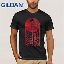 GILDAN CCCP Sputnik 1 First Satellite - Blood Edition T-Shirt стоимость