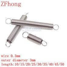 10 шт. 304 Нержавеющая сталь двойной крюк маленькое натяжение пружина аксессуары провода диаметром 0,3 мм внешний диаметр 3 мм длина 10-50 мм