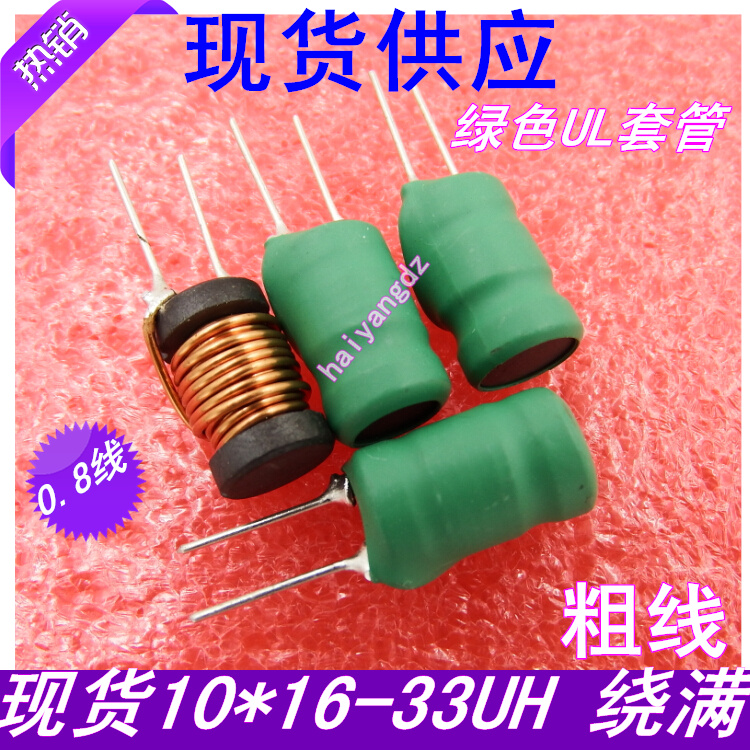 best top 10 power inductors brands and get free shipping - 913dfdcf