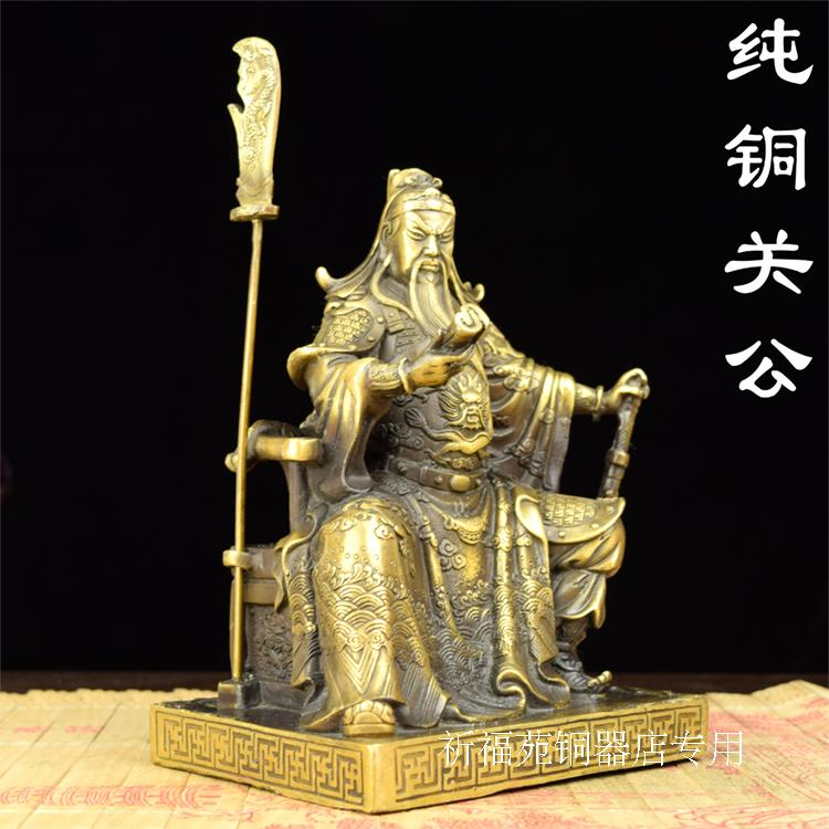 Guan Gong Guan brass trumpet reading copper ornaments ornaments Zhaocai Guan Gong sit Fortuna Wu font